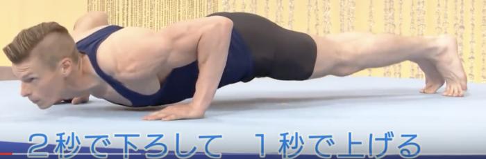 体操 腕立て伏せ 筋肉 腕立て伏せは毎日やるべき?|筋肉痛を目安に超回復を考慮した実施の間隔│【公式】公益社団法人 日本パワーリフティング協会