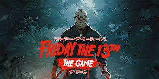 ゲームソフト | フライデー・ザ・13th: ザ・ゲーム | プレイステーション