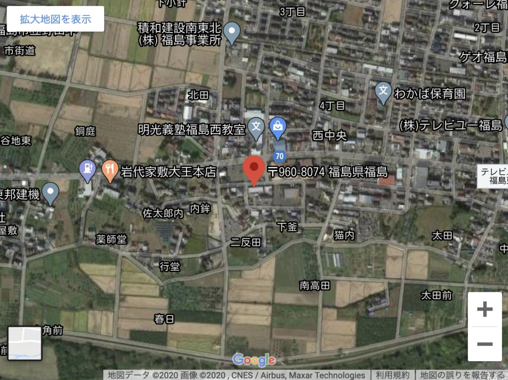 株式 会社 ユースビオ 福島