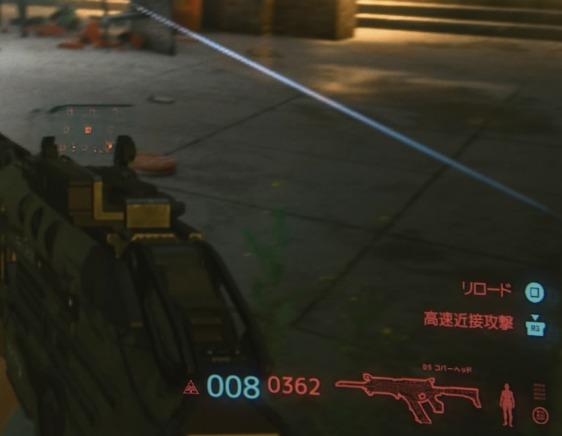 サイバーパンク2077 新作ゲーム PS4 PS5 駄作 クソゲー お勧め FPS オープンワールド