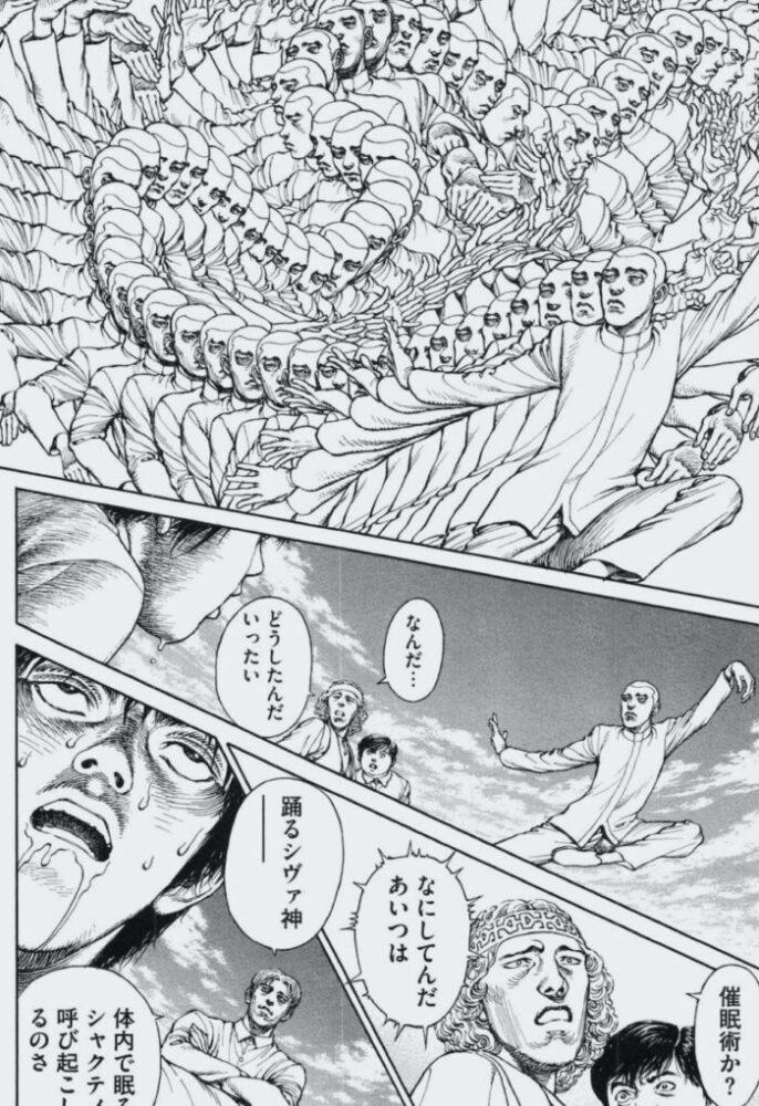 ざんげ飯感想「性と食を混ぜた気持ちの悪いグルメ冒涜漫画」の「性と食」を混ぜたことに対する怒りを説明するために入れている漫画の切り抜きの一部です。 これはウルトラヘヴンの一部です。これぐらい不可思議な漫画ってことです。